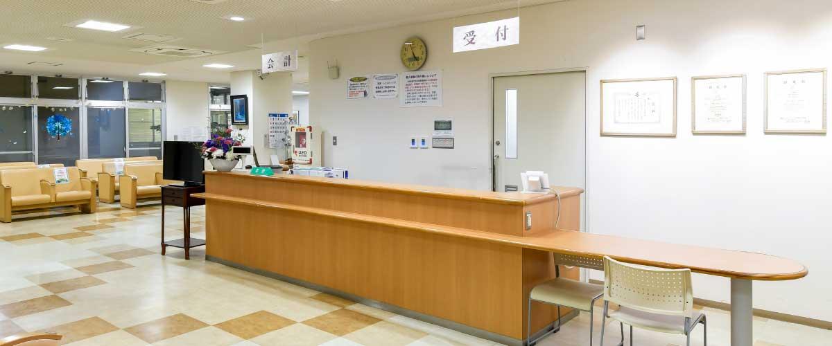 新患及び予約外の受診の方へ