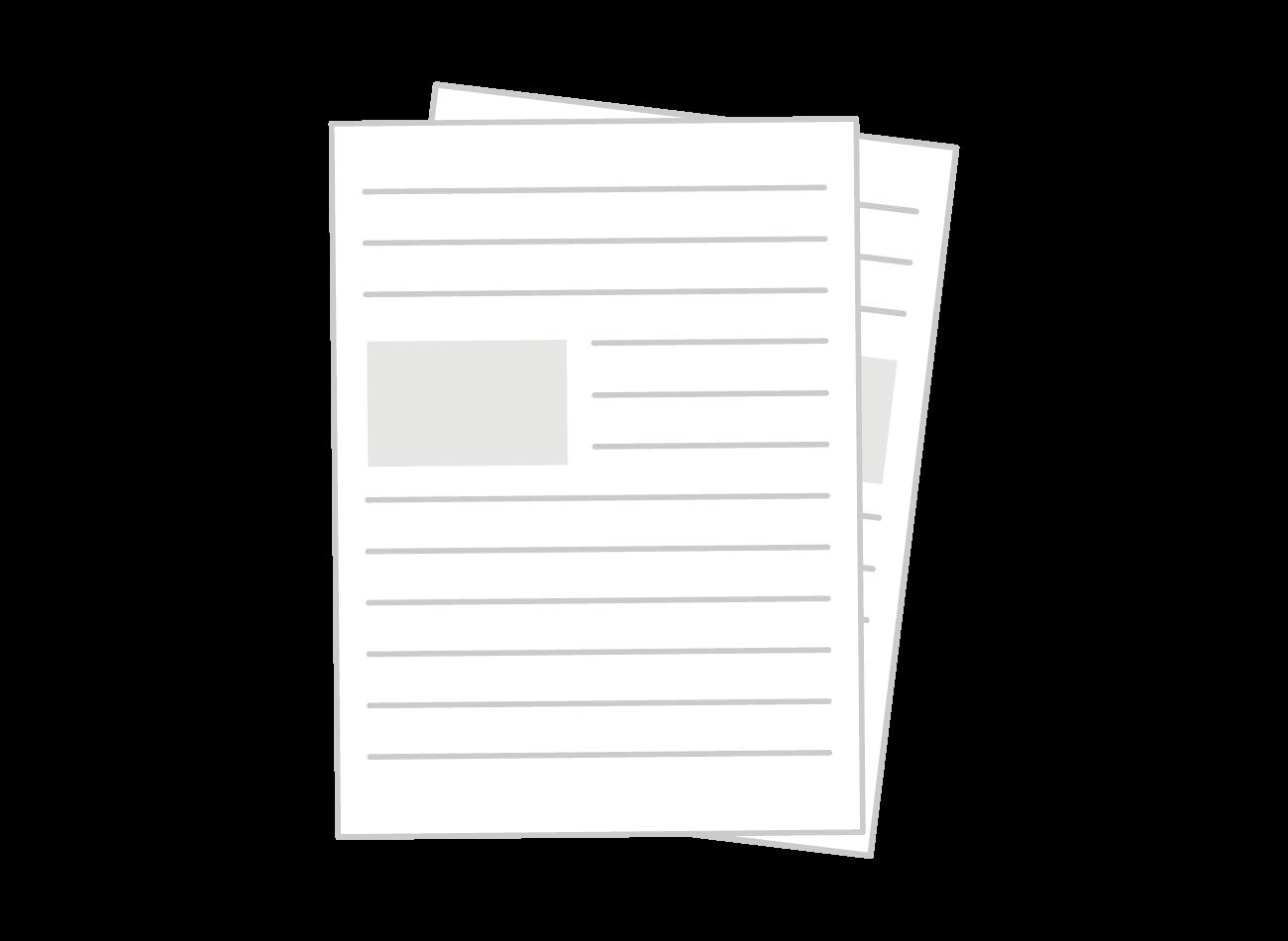 公費支給に関する受給者証(指定難病手帳、生活保護医療券)など