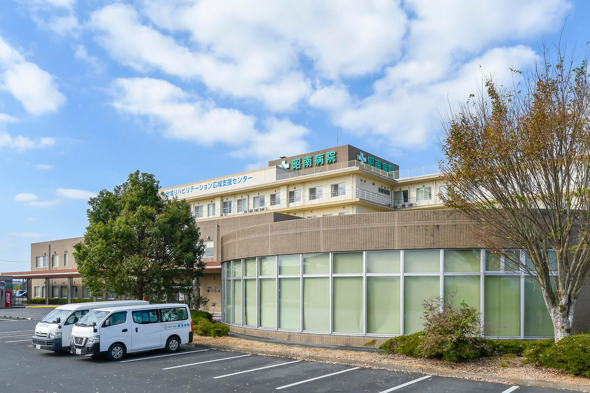 昭南病院写真