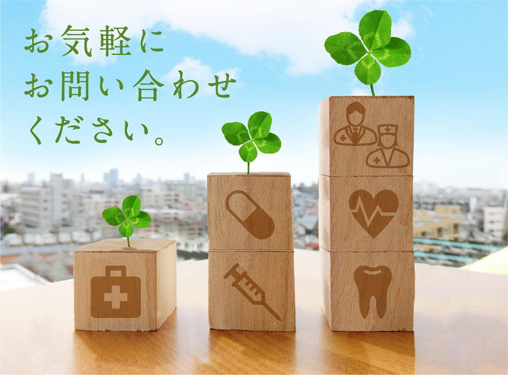 昭南病院 地域医療連携室イメージ